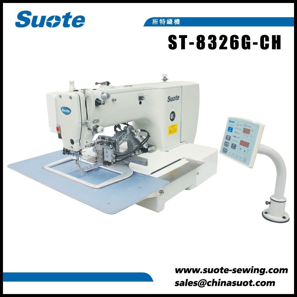 Máquina de coser de patrón de puntada de logotipo electrónico